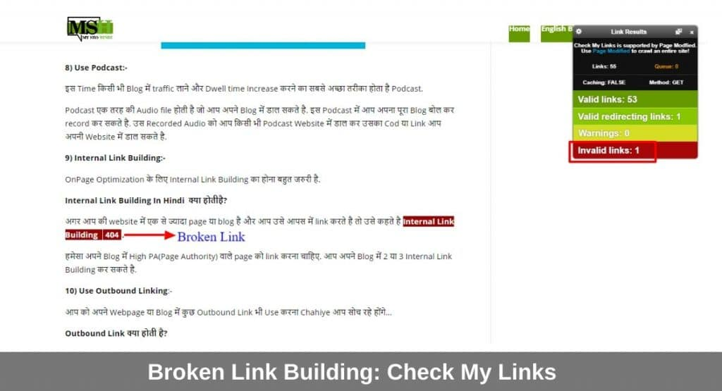 Broken Link Off Page SEO Technique In Hindi Building in hindi