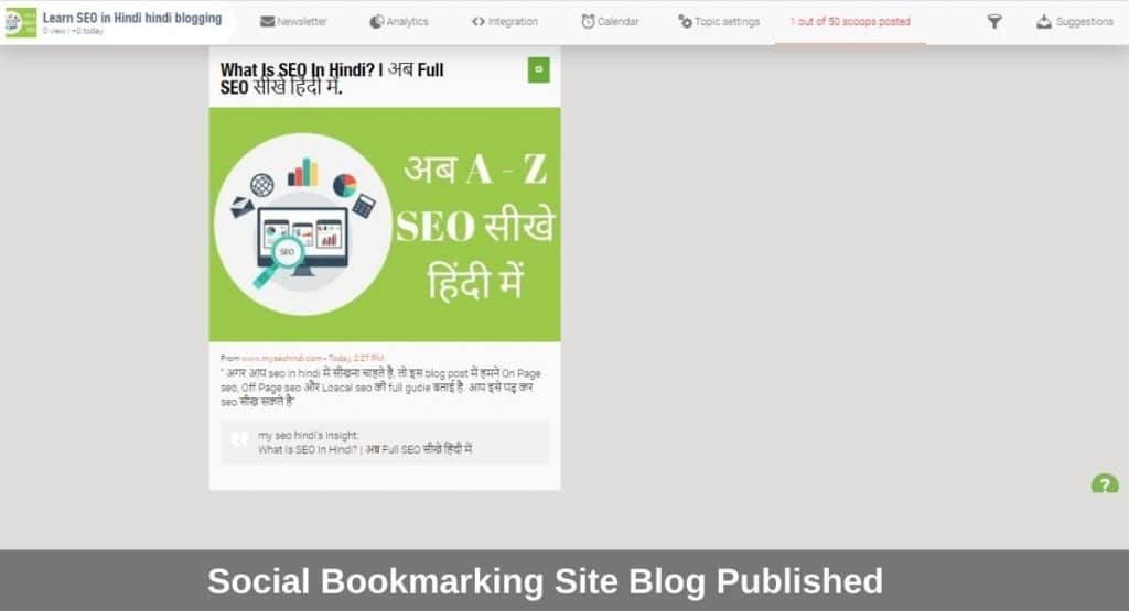 Social Bookmarking submission Sites backlinks in hindi