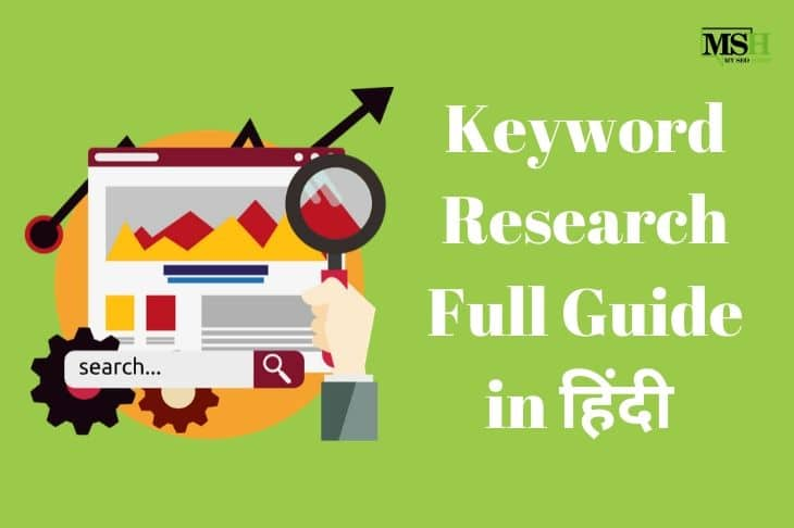 Keyword Research In Hindi | keyword research Kaise Kare 2020