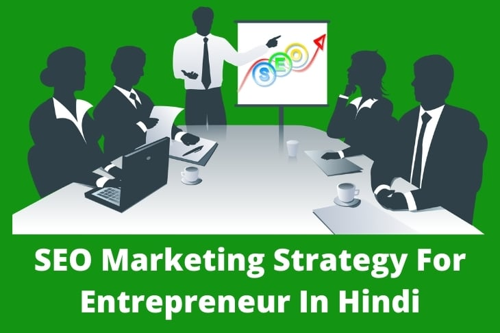 Best SEO Marketing Strategy 2020 For Entrepreneurs In Hindi