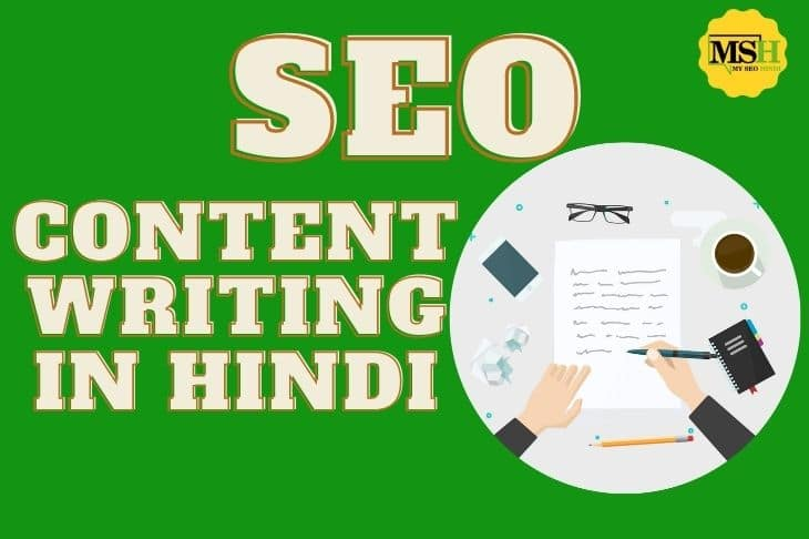 SEO Content Writing In Hindi